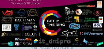 .GITR: IT_Dnipro 300 Startups Forum [by M.K.]